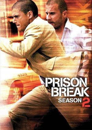 Prison Break 1453x2044