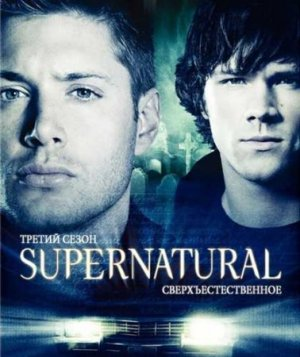 Supernatural 378x450