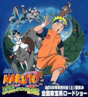 Naruto - The Movie 3 - Die Hüter des Sichelmondreiches 480x530