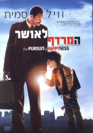 The Pursuit of Happyness 443x630