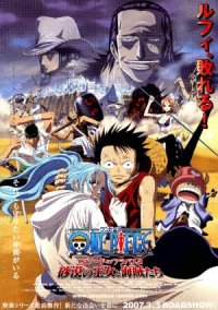 One Piece: The Desert Princess and the Pirates - Adventure in Alabasta poster