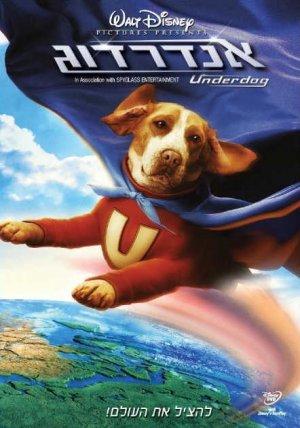 Underdog - Storia di un vero supereroe 442x630
