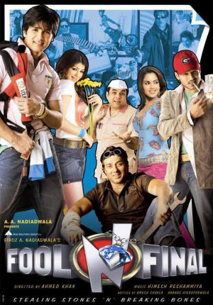 Fool N Final 550x788