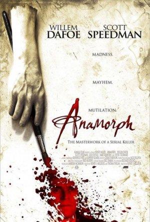 Anamorph 360x532
