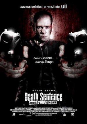 Death Sentence 385x550