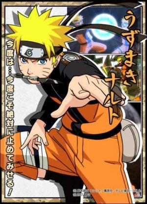 Naruto: Shippûden 433x600