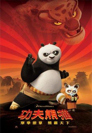Kung Fu Panda 1394x2000
