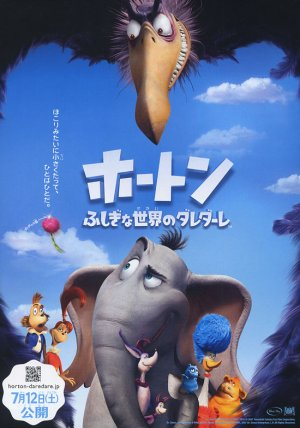 Horton Hears a Who! 550x784