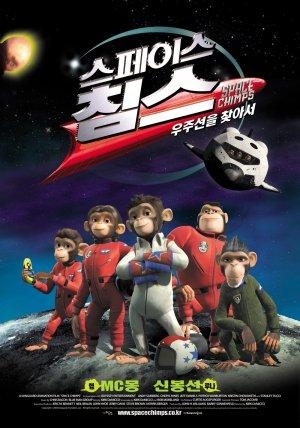 Space Chimps 1000x1425