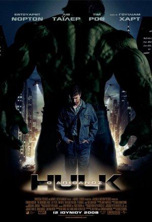 Der unglaubliche Hulk 515x750