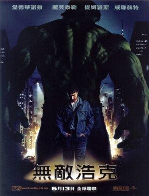 Der unglaubliche Hulk 1696x2231
