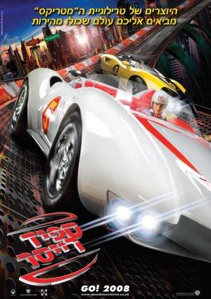 Speed Racer 700x995