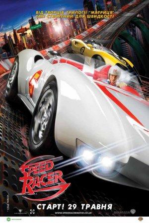 Speed Racer 760x1140