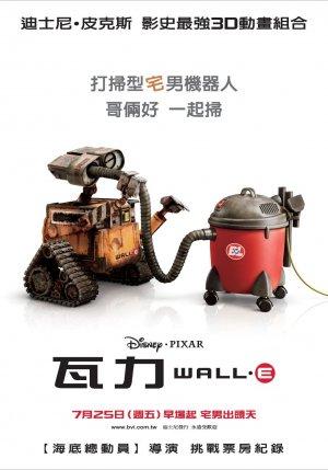 WALL·E 1017x1455