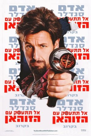 You Don't Mess with the Zohan 500x748
