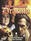 The Satanic Rites of Dracula Cover