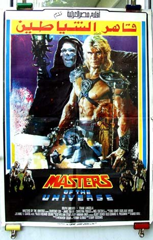 Masters of the Universe 300x469