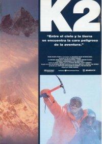 K2 - Das letzte Abenteuer poster