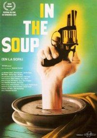 In the Soup (Un mare di guai) poster
