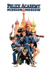 Police Academy: Mission to Moscow Cover