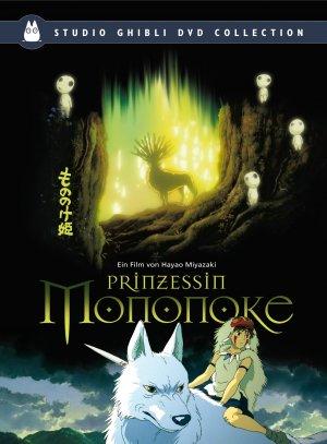 Mononoke-hime 1648x2235