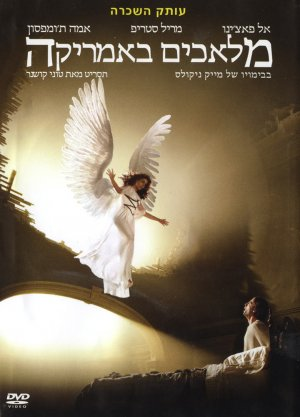 Angels in America 720x1000