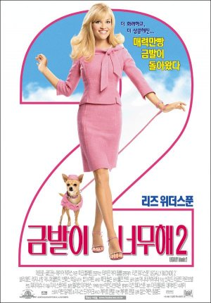 Legally Blonde 2: Red, White & Blonde 600x859