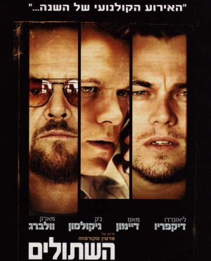 The Departed 792x976