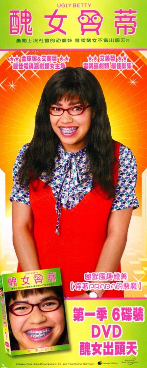 Ugly Betty 705x1757