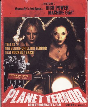 Grindhouse 1000x1220