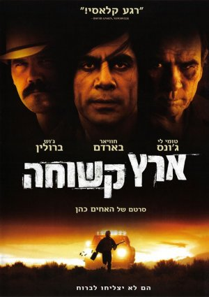 No Country for Old Men 704x997