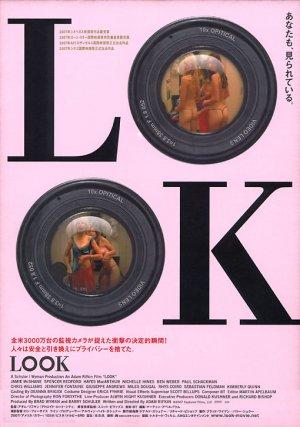 Look 510x726