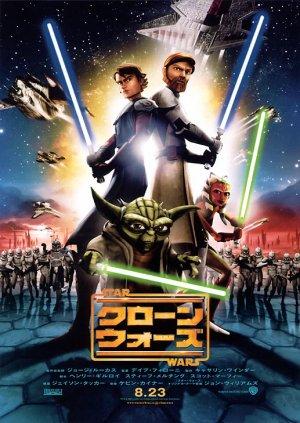 Star Wars: The Clone Wars 517x729