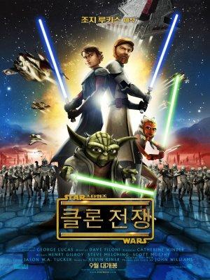 Star Wars: The Clone Wars 1000x1333