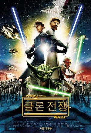 Star Wars: The Clone Wars 857x1254
