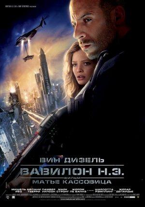 Babylon A.D. 1346x1920