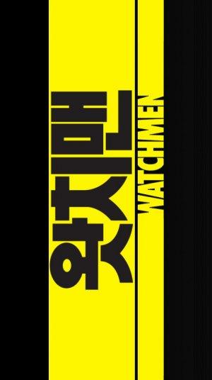 Watchmen 448x800
