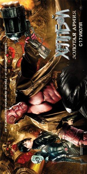 Hellboy II: The Golden Army 960x1920