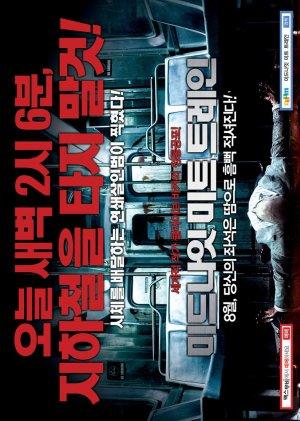 The Midnight Meat Train 712x1000