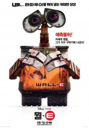 WALL·E 2639x3780