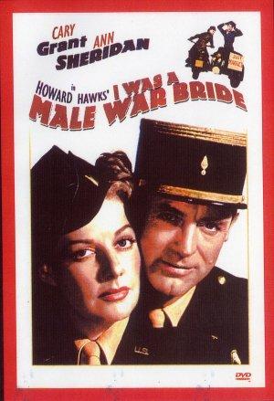 I Was a Male War Bride 1248x1828