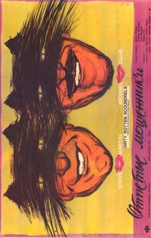 Dirty Rotten Scoundrels 634x1000