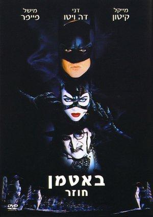 Batmans Rückkehr 704x1000