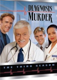 Diagnosis Murder poster