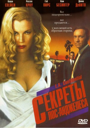 L.A. Confidential 1508x2136