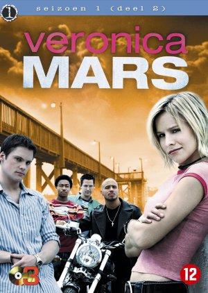 Veronica Mars 1613x2269