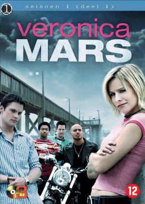 Veronica Mars 1613x2271