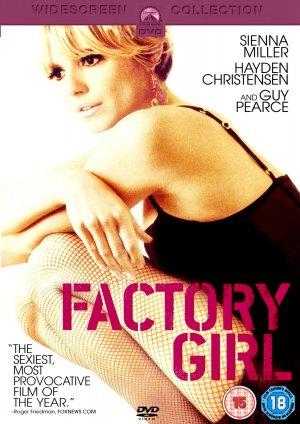 Factory Girl 1536x2173