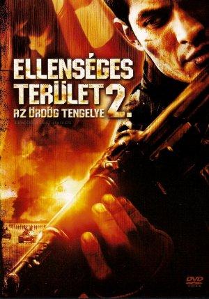 Behind Enemy Lines II: Axis of Evil 1265x1809