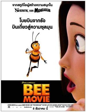 Bee Movie - Das Honigkomplott 541x700